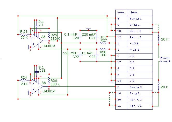 принципиальная электрическая схема узпу-с-12-9