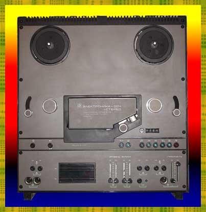 Электроника 004.